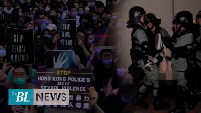 Hong Kong protesters allege sexual violence by police