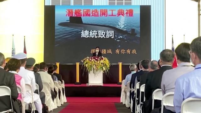 Taiwan to protect sovereignty with new submarines