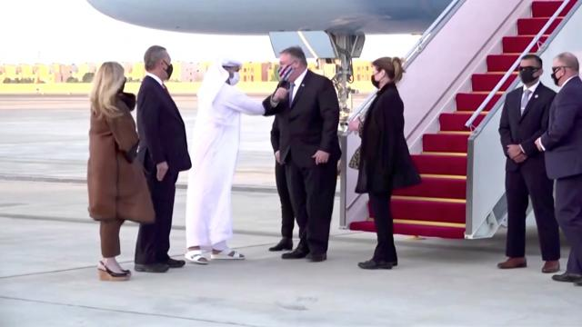 Pompeo arrives in the UAE