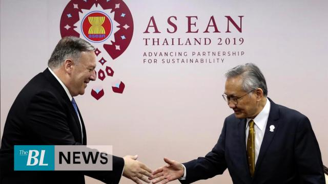 Pompeo on trade disputes, North Korea, Cambodia at ASEAN Summit