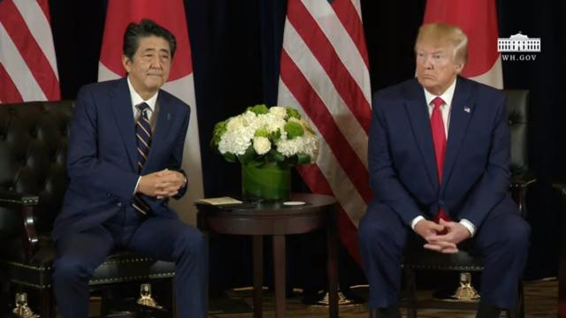 President Trump Participates in a Bilateral Meeting with the Prime Minister of Japan