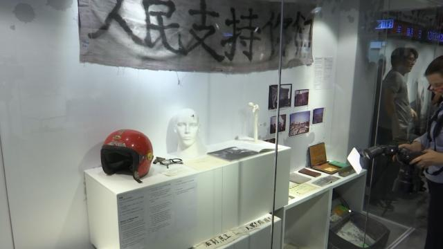 Museum Commemorating 1989 Tiananmen Square crackdown reopens