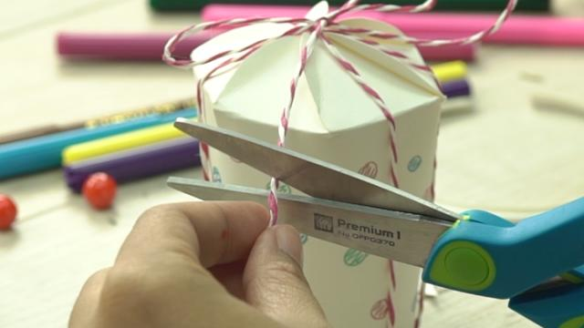 How to turn a paper cup into a gift box. Just cut, fold, and fill !!!