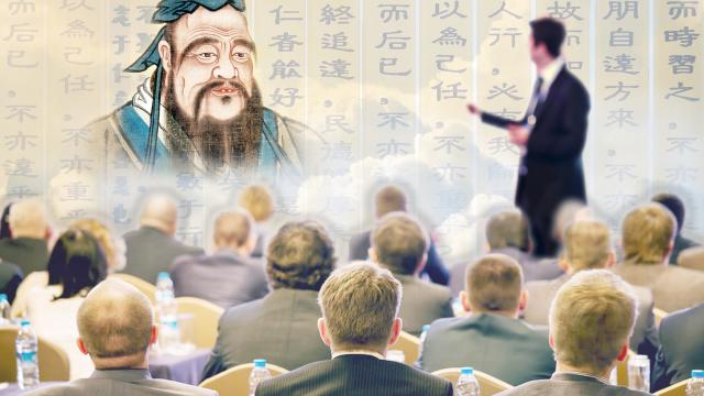 Confucius Institute and China's Silent Invasion
