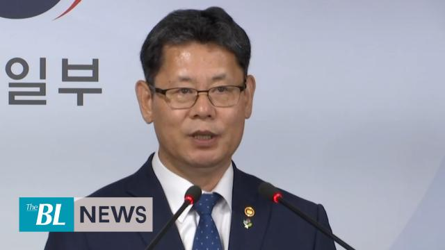 South Korea donates 55,000 tons of rice to North Korea
