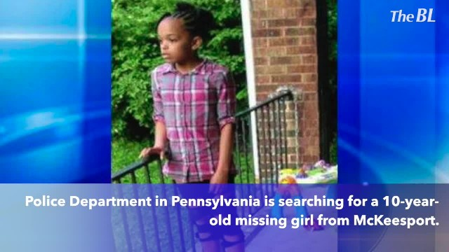 MISSING GIRL- McKeesport police searching for missing 10-year-old girl