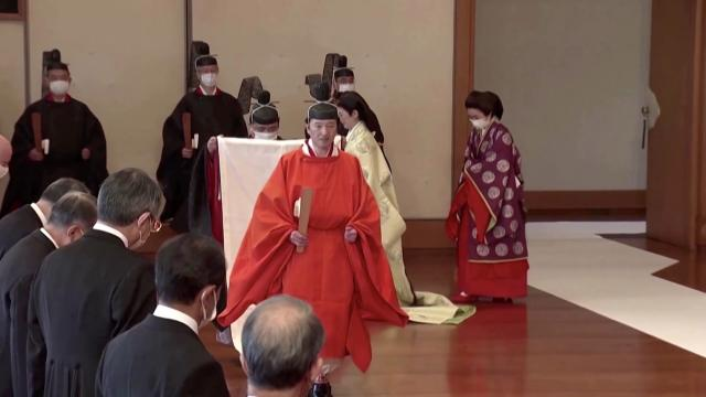 Japan ceremony proclaims new heir to throne