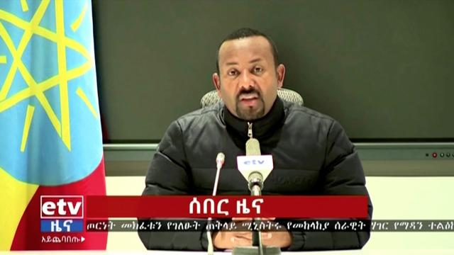 Surrender deadline looms in Ethiopia's Tigray