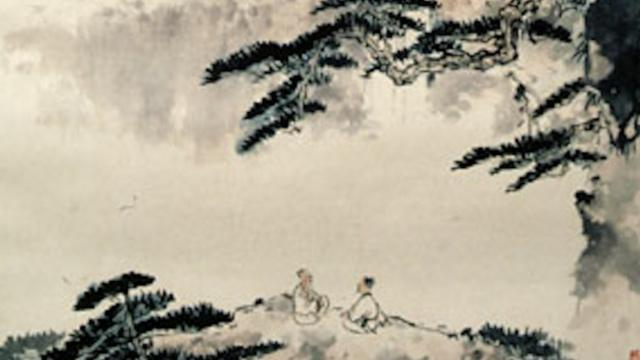 Compassionate and Immortal Beggar was God from Kunlun Mountain