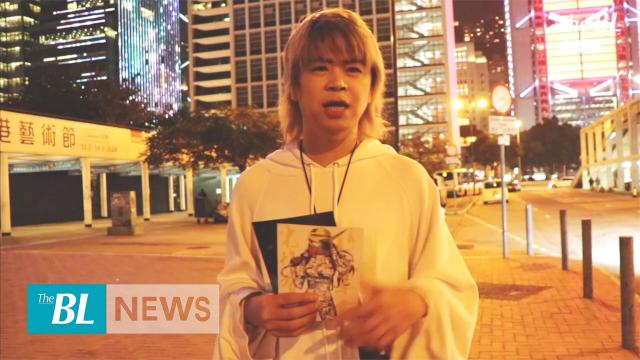 Fearless in dangerous and hopeless conditions, Promise by LegCo,  Tommy cheering Hong Kong up
