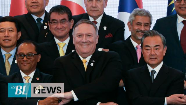 US Sec. of State Pompeo joins East Asia Summit in Bangkok