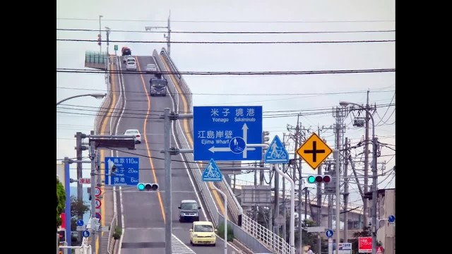 This Bridge Is So Terrifying It Gives Drivers Anxiety Attacks