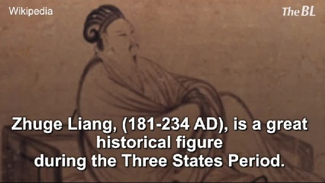 Zhuge Liang's insatiable appetite for learning