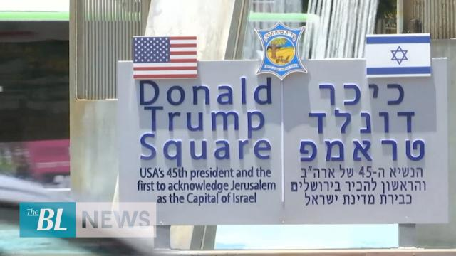 Israeli town names square after President Trump