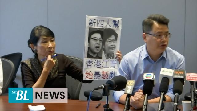 Pro-democracy lawmakers: Lam 'trashing' Hong Kong traditional values