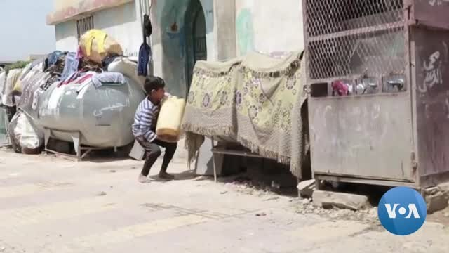 Yemeni Children Victimized by 'World's Worst Humanitarian Crisis'