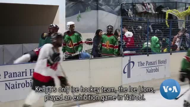Kenya's Ice Lions Meet Legendary Russian Player
