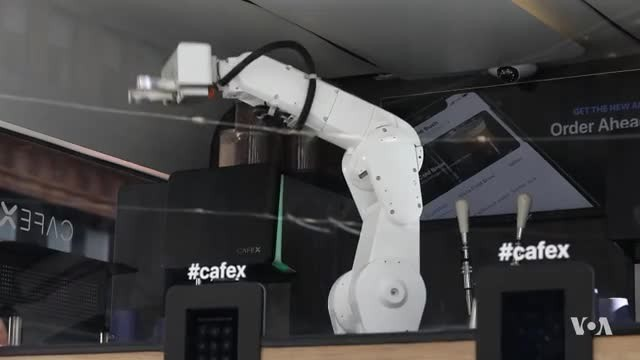In San Francisco, This Robot Barista Knows the Way You Like Your Latte