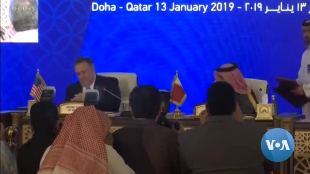 Pompeo in Saudi Arabia to Discuss Khashoggi's Death, Alliance Against Iran