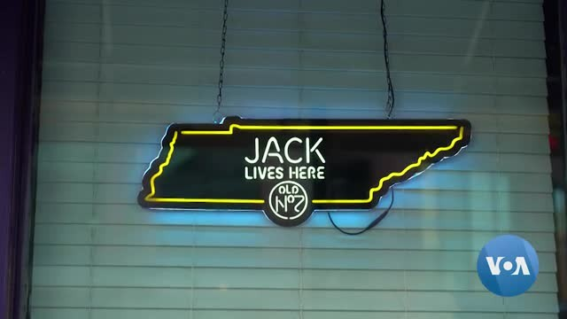 Water, Charcoal Are the Secrets Behind Jack Daniel's Whiskey