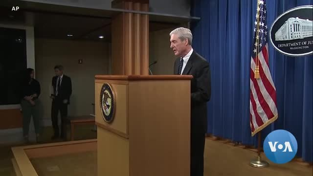 Mueller Makes First Public Comments on Russia Probe