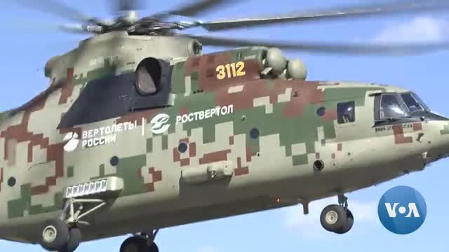 Russian Helicopters to Boost Venezuela's Maduro