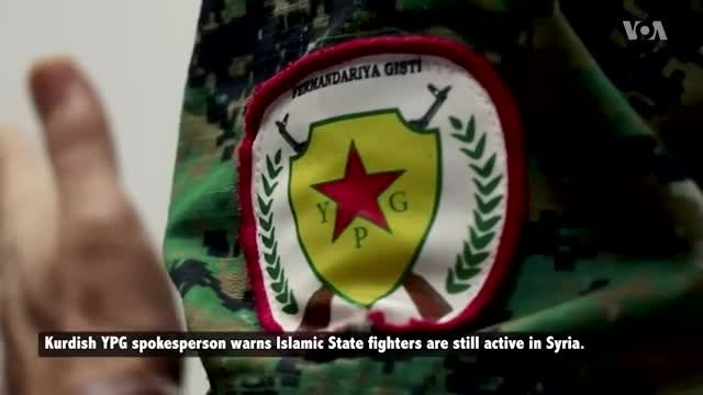 Syrian Kurdish Leader Says US Troop Withdrawal Will Boost IS