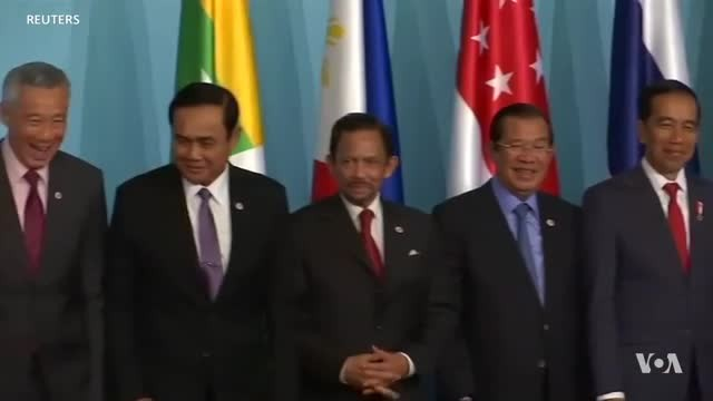 Ahead of US-ASEAN Summit, US Regional Strategy Unclear