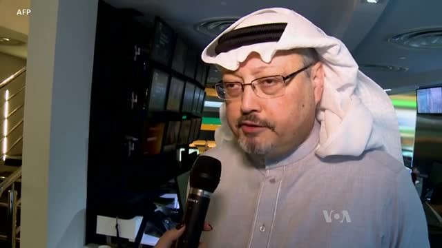 US Reacts Cautiously to Disappearance of Prominent Saudi Journalist