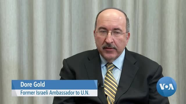 Former Israeli Ambassador to the U.N. Dore Gold