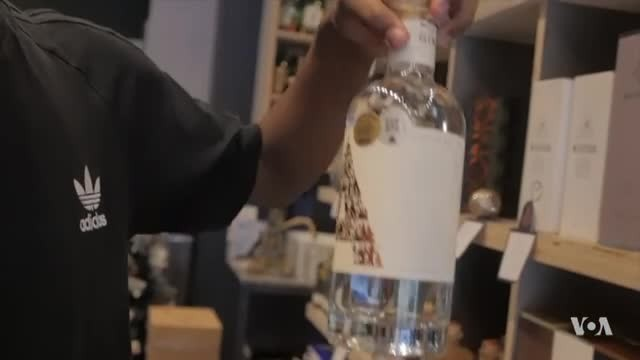 Gin Up, South Africa: Gin Craze Going Big