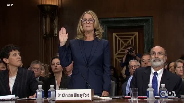 Ford, Kavanaugh Testify; Senators Vote Today