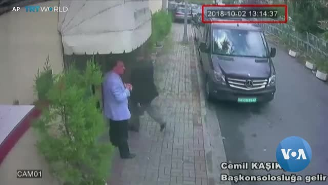 US Faces Friday Deadline to Declare Who Directed Jamal Khashoggi's Death